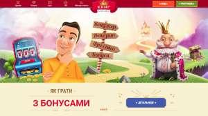 Онлайн казино - вибір сучасних гравців